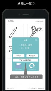 tuto_result