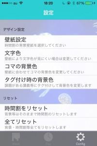 IMG_7356