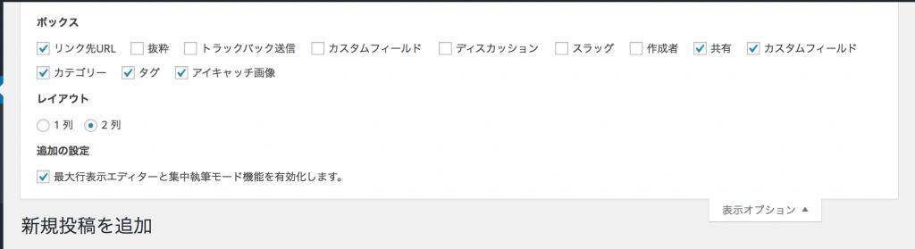 スクリーンショット-2016-04-21-18.52.32